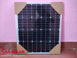 pin năng lượng mặt trời 70w
